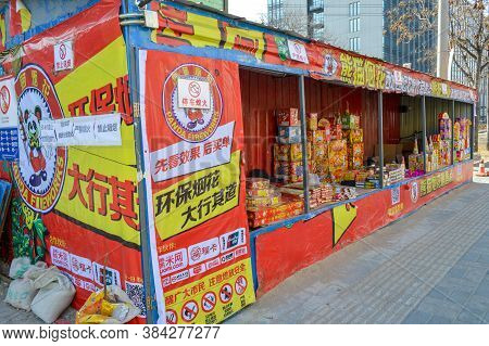 Beijing / China - February 2, 2014: The Biggest Distributor Of Fireworks In Beijing - Panda Firework