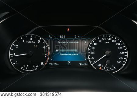 Novosibirsk, Russia - September 05, 2020: Nissan Murano, Car Dashboard With White  Backlight: Odomet