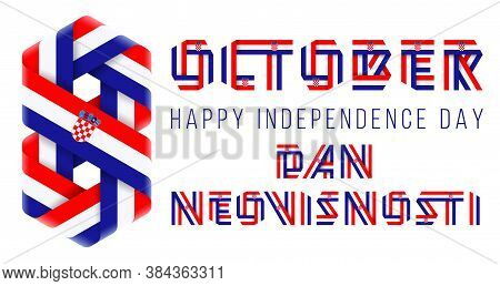 Congratulatory Design For October 8, Croatia Independence Day. Text Made Of Bended Ribbons With Croa
