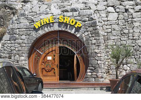 Lake Skadar, Montenegro - August 02, 2017: Entrance To The Wine Shop On The Shores Of Lake Skadar