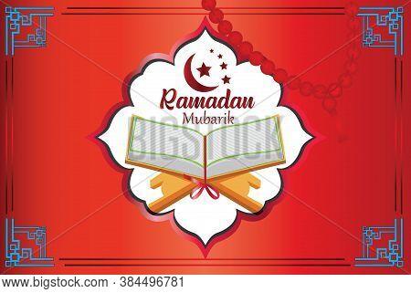 Ramadan Kareem Islamic Background With Quraan Template For Menu, Invitation, Poster, Banner, Suitabl