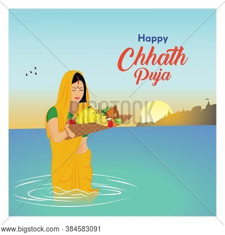 Happy Chhath Puja. Illustration Of Traditional Prayers To The God Sun.