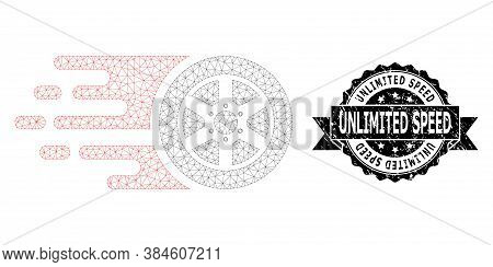 Unlimited Speed Unclean Stamp Seal And Vector Bolide Car Wheel Mesh Structure. Black Stamp Seal Cont