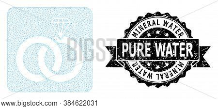 Mineral Water Pure Water Textured Stamp Seal And Vector Jewelry Wedding Rings Mesh Structure. Black