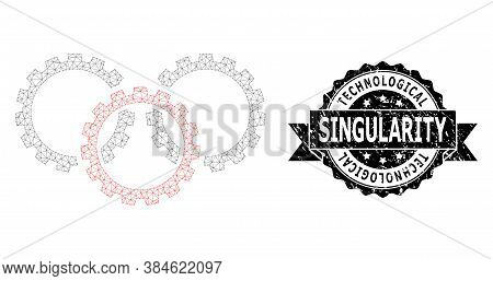 Technological Singularity Textured Seal And Vector Gears Mesh Structure. Black Stamp Seal Contains T