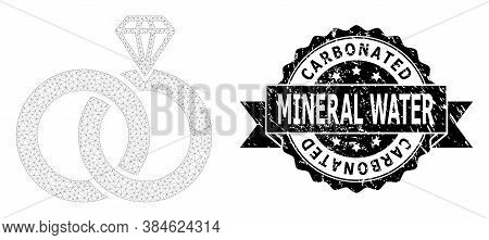 Carbonated Mineral Water Dirty Seal Print And Vector Jewelry Wedding Rings Mesh Model. Black Stamp H