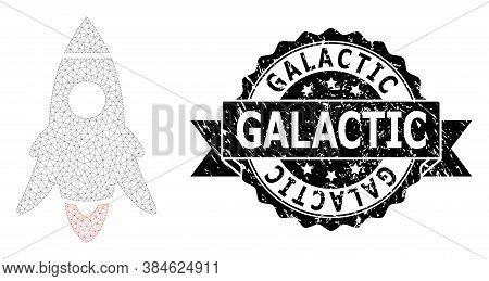 Galactic Dirty Stamp Seal And Vector Rocket Start Mesh Model. Black Stamp Contains Galactic Text Ins