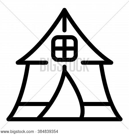 Quiet Space Camping Tent Icon. Outline Quiet Space Camping Tent Vector Icon For Web Design Isolated