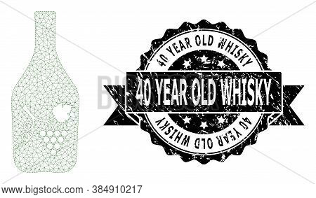 40 Year Old Whisky Unclean Seal Imitation And Vector Wine Bottle Mesh Structure. Black Stamp Seal In