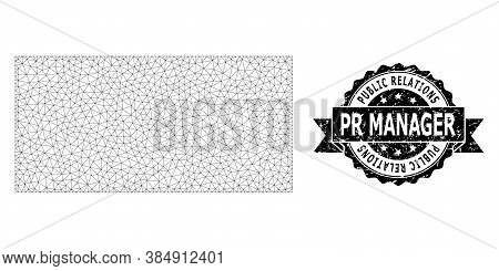 Public Relations Pr Manager Corroded Seal Print And Vector Filled Rectangle Mesh Structure. Black Se