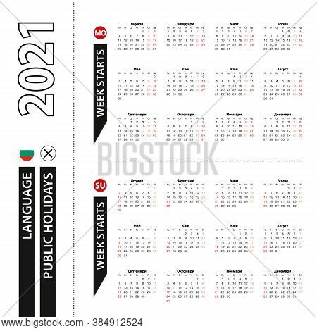 Two Versions Of 2021 Calendar In Bulgarian, Week Starts From Monday And Week Starts From Sunday. Vec