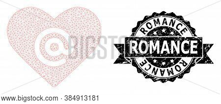 Romance Rubber Seal Print And Vector Dating Heart Address Mesh Model. Black Stamp Includes Romance C