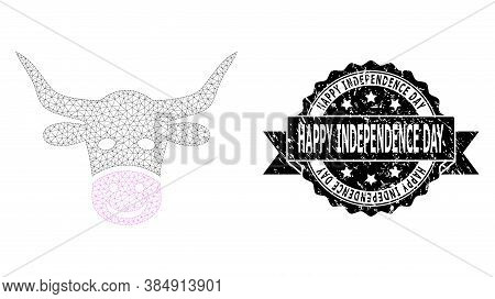 Happy Independence Day Textured Seal Print And Vector Smiled Cow Head Mesh Structure. Black Stamp Se
