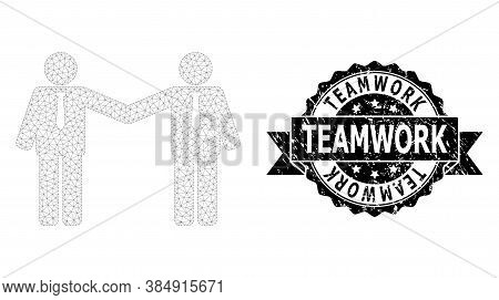 Teamwork Corroded Seal Imitation And Vector Businessmen Relations Mesh Structure. Black Seal Has Tea
