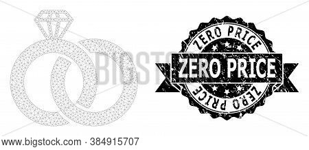 Zero Price Corroded Stamp And Vector Diamond Wedding Rings Mesh Structure. Black Stamp Seal Contains