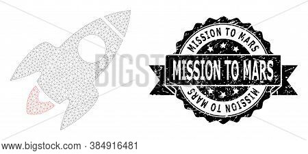 Mission To Mars Corroded Seal Imitation And Vector Rocket Flight Mesh Structure. Black Seal Has Miss