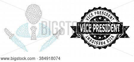 Vice President Grunge Seal Imitation And Vector Butchery Boss Mesh Structure. Black Stamp Seal Inclu