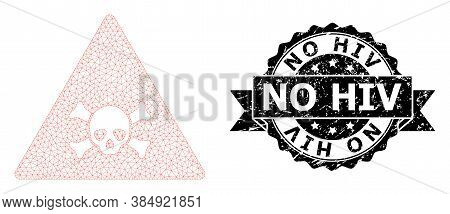 No Hiv Corroded Stamp Seal And Vector Skull Toxic Warning Mesh Structure. Black Stamp Seal Has No Hi