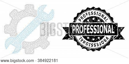 Professional Grunge Seal Print And Vector Service Tool Mesh Model. Black Seal Contains Professional