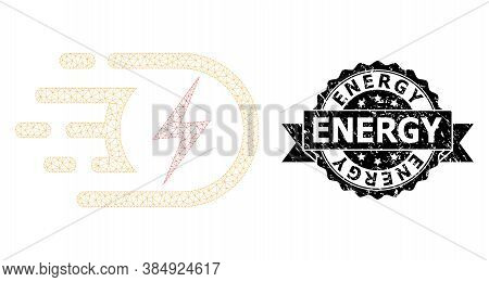 Energy Grunge Seal And Vector Electric Voltage Mesh Structure. Black Seal Contains Energy Caption In