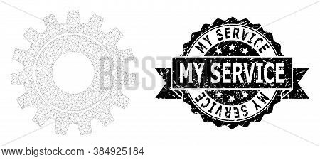 My Service Rubber Seal Imitation And Vector Cog Mesh Structure. Black Seal Includes My Service Text