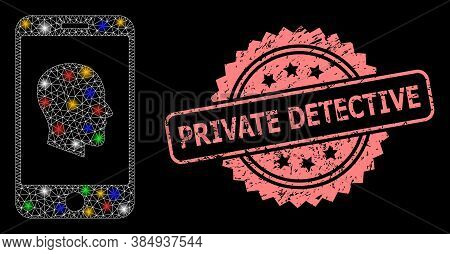 Glare Mesh Net Cellphone Profile With Light Spots, And Private Detective Scratched Rosette Stamp Sea