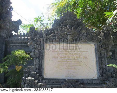 Badung, Bali, Indonesia - September 26, 2019: Pura Jagat Natha Nusa Dua In Puja Mandala Worship Comp