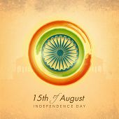 Glossy icon in national flag colours with ashoka wheel on grungy brown background for 15th of August, Indian Independence Day celebrations.  poster