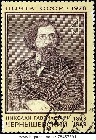 Chernyshevsky Stamp