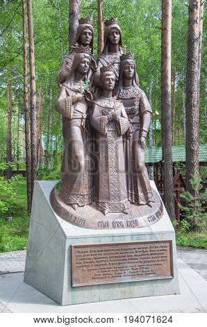 Yekaterinburg, Russia - June 2, 2017: A Sculpture Of The Royal Children In The Place Ganina Yama Nea