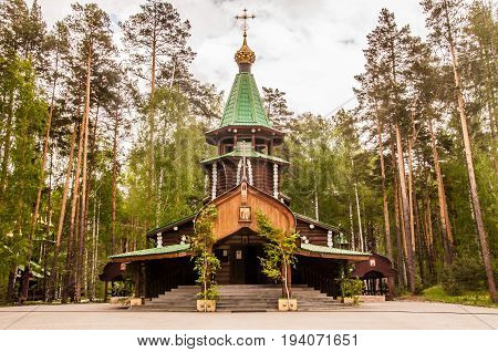 Yekaterinburg, Russia - June 2, 2017: The Temple Of The Holy Royal Passion-bearers In Ganina Yama Ne