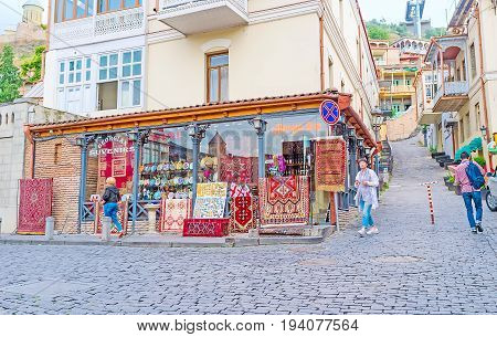 The Carpet Store In Tbilisi