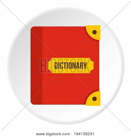 Book dictionary icon in flat circle isolated vector illustration for web