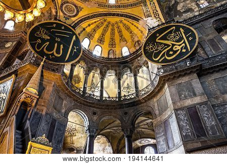 Istanbul, Turkey - July1, 2017: Interior of Hagia Sophia in Istanbul, Turkey - greatest monument of Byzantine Culture.