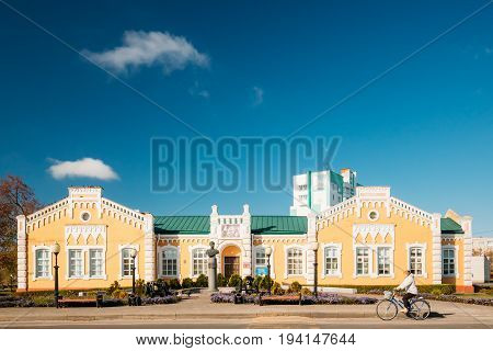 Dobrush, Belarus  - October 16, 2016: Dobrush Belarus. Paskevich House Today Dobrush District Local History Museum. Famous Local Landmark