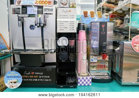 SEOUL, SOUTH KOREA - CIRCA MAY, 2017: coffee machine at GS25 convenience store in Seoul. GS25 is a convenience store brand in South Korea.