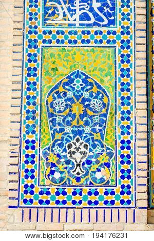 Detail of blue tiles mosaic pattern Uzbekistan