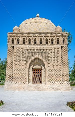 The Ark old building in Bukhara Uzbekistan