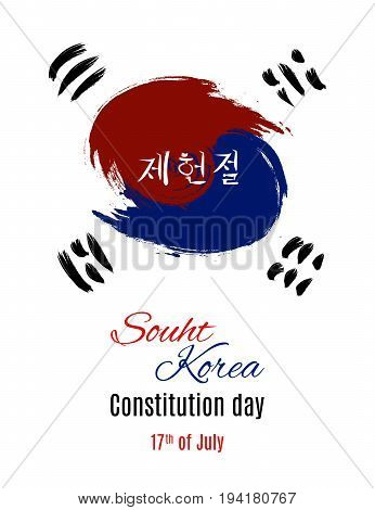 South Korea holiday Constitution Day Translation from Korean: Constitution day of 17 July. Abstract grunge Republic of Korea flag placard, poster or banner. Vector illustration