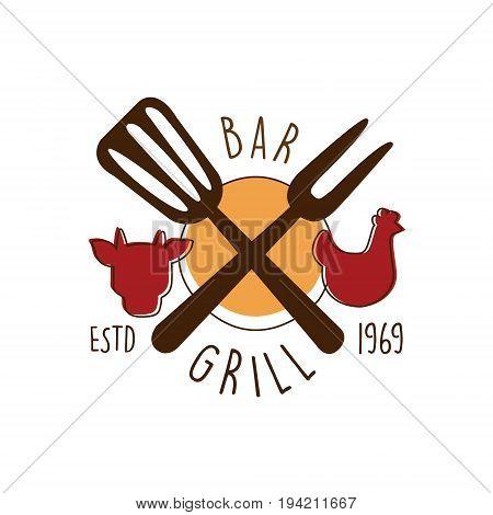 Green bar estd 1969 logo template hand drawn colorful vector Illustration for menu, restaurant, cafe, bistro