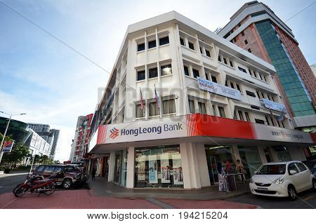 Hong Leong Bank Signboard