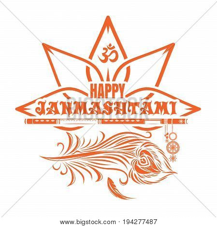 Janmasthami logo icon. Vector illustration for a day celebrating the birth of Krishna with lettering - Happy Janmasthami