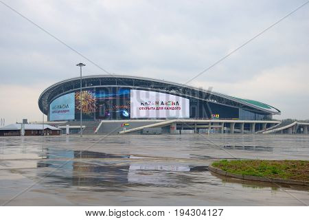 KAZAN, RUSSIA - MAY 03, 2016: Universal football complex