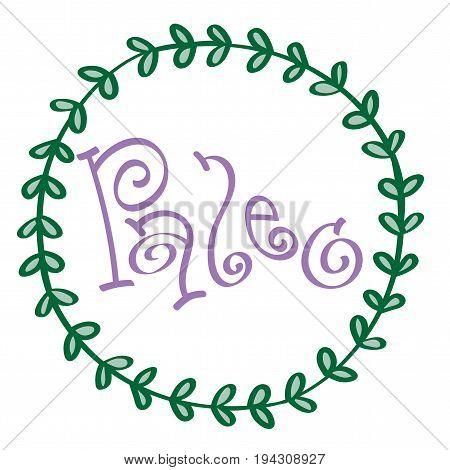 Isolated Purple Paleo Sign on White Background