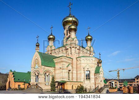 Kiev, Ukraine. Goloseevo monastery church building architecture
