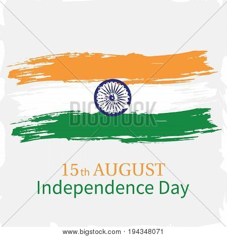 Ashoka tree images illustrations vectors ashoka tree for 15th august independence day decoration ideas
