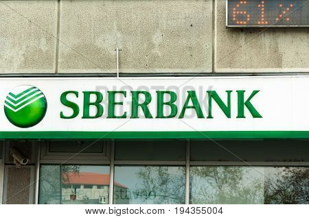 Commercial sign of Sberbank bank on the building. April - 09. 2017. Novi sad, Serbia.