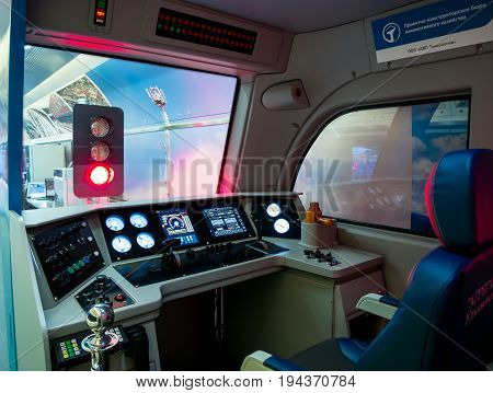 Voronezh, Russia - May 06, 2017: Training simulator for drivers