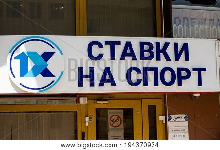 Voronezh Russia - May 01 2017: Signboard of the bookmaker office 1XBet