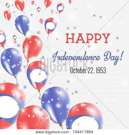 Lao People's Democratic Republic Independence Day Greeting Card. Flying Balloons In Lao People's Dem